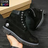 Женские зимние ботинки Timberland, цвет - черный, материал - натуральный нубук, утеплитель - овчина