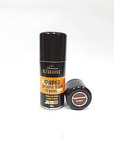 Краска для замши, велюра и нубука BLYSKAVKA коричневая