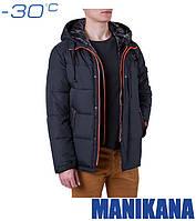 Мужская теплая зимняя куртка до -30 градусов Manikana