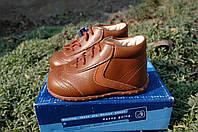 Опт сток детской  демисезонной обуви chicco  primigi