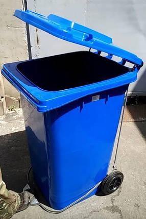 Контейнер для мусора 240 литров бак с педалью на колесах синий емкость 200 250 300, фото 2