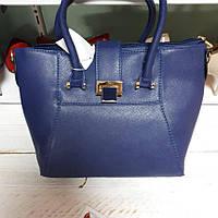 Синяя женская сумка Киев большая