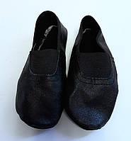 Чешки детские Кожа Черный 96455(16) Украина