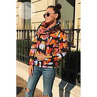Куртка женская стильная яркая Кейли (холлофайбер),магазин курток