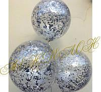 Набор из 3 шаров разных размеров с метафаном