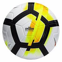 Футбольный мяч - Nike ORDEM 5, фото 1