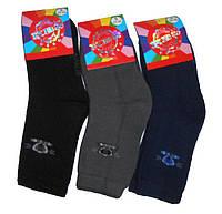 """Носки для мальчика махровые №7 """"KBS"""" черные и синие"""