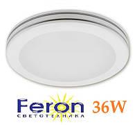 Светодиодный светильник Feron AL579 36W 5000К накладной