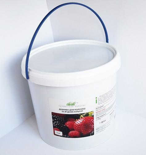 Удобрение для клубники и ягодных культур 5 кг, Професійне добриво