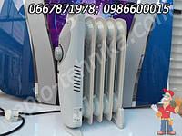 Масляный радиатор argos value range 450 w. Распродажа в связи с закрытием магазина!!
