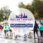 Что надеть на Киевский марафон *Wizz Air Kyiv City Marathon 2017* ?