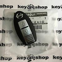 Оригинальный смарт ключ для Nissan Juke, Micra, Cube, Patrol, Note, Leaf, Nv, Navara, Tiida (Ниссан) 2 кнопки