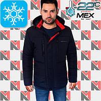Мужская зимняя стильная куртка - 1710 темно-синий