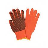 Рабочие перчатки х/б оранжевые с ПВХ покрытием