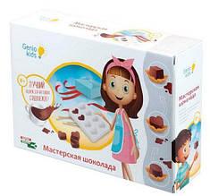 Набор для детского творчества Мастерская шоколада
