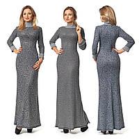 Длинное теплое платье-чулок с воротником стойкой