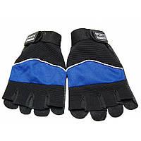 Спортивные мужские перчатки без пальцев Sports (LB70581106), синие