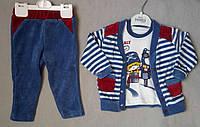 Детский велюровый костюм-тройка для новорожденных на мальчиков 9-18 мес Турция оптом