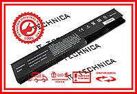 Батарея ASUS A31-X401 A32-X401 10.8 5200mAh