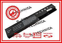 Батарея ASUS X501 X501A X501U 10.8 5200mAh