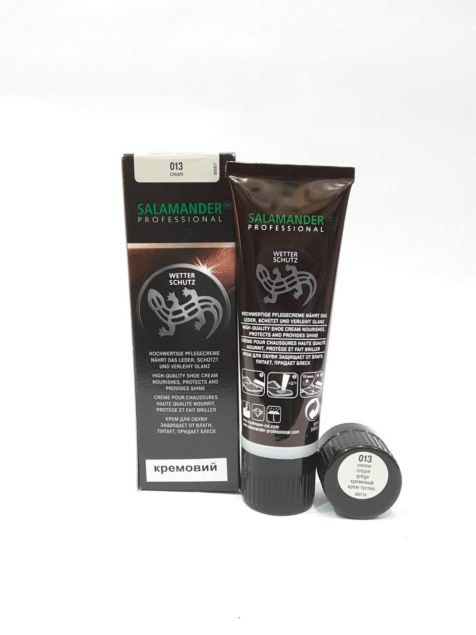 Крем для гладкой кожи в тубе Salamander Wetter Schutz кремовый