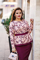 Костюм баска с юбкой   в расцветках 22137