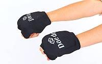 Накладки (перчатки) для каратэ DAEDO BO-5487 (полиэстер, р-р XS-XL, черный, белый)