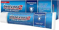 Зубная паста Blend-a-med Pro-Expert Профессиональная защита 100 мл