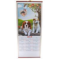 Настенный календарь с собаками