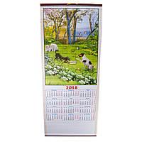 Настенный календарь на год 2018