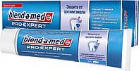 Зубная паста Blend-a-med Pro-Еxpert Защита от эрозии эмали Мята 100 мл