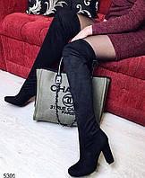 Демисезонные ботфорты искусственная замша, каблук 10 см
