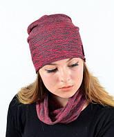 Стильный молодежный комплект из шапки и хомута