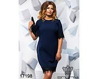 Шикарное платье с кружевом - 17197(б-ни), фото 1