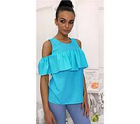 Блузка с рюшами в Украине. Сравнить цены 6e1a9cc4693fe