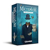Дополнение к настольной игре Мистериум. Тайные знаки TM IGames