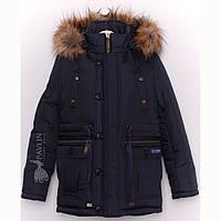 Зимняя курточка для мальчиков Аласка