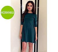 """Платье женское """"Аманда"""""""
