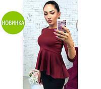 "Женская блуза-кофта ""Баска"""