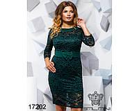 Гипюрое платье - 17201(б-ни), фото 1