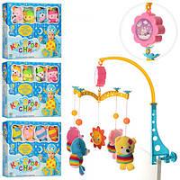 Мобиль на кроватку Цветные сны с плюшевыми игрушками