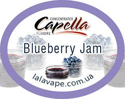 Ароматизатор Capella Blueberry Jam (Джем из голубики)