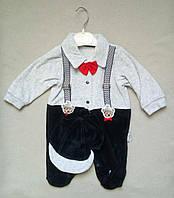 Нарядный велюровый человечек с бабочкой и подтяжками для новорожденных на мальчиков 0-9 мес Турция оптом