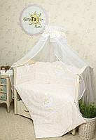 """Комплект постельного белья для новорожденных """"Нежность"""" 7 предметов"""