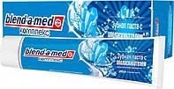 Зубная паста Blend-a-med Комплекс с ополаскивателем длительная свежесть свежая мята 100 мл