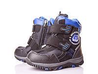 Зимняя обувь Ботинки для мальчиков от фирмы Ytop(27-32)
