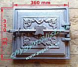Дверца чугунная (330х360 мм) грубу, печи, мангал, барбекю, фото 6