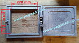 Дверца чугунная (330х360 мм) грубу, печи, мангал, барбекю, фото 4