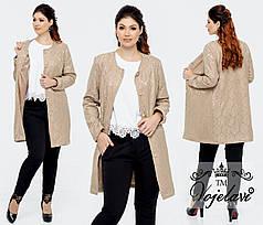 Очень красивый удлиненный пиджак