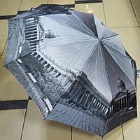 Зонт женский Города черно белый полуавтомат